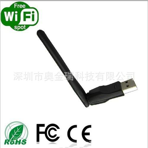 供应RT5370无线网卡带2DB高增益天线