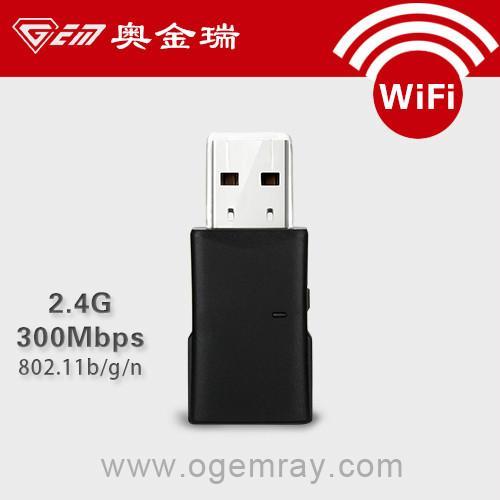 供应300MRT5372无线网卡经销商最爱的无线网卡工厂