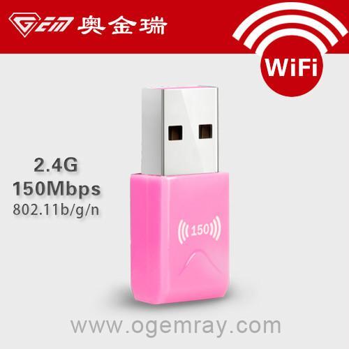 供应原装RalinkRT5370无线网卡802..N