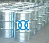 供应油墨阻燃剂FR-205 油墨阻燃剂液体阻燃剂 油墨粉末阻燃剂