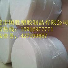 供应珠海塑料砧板