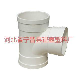 U PVC管材管件图片 U PVC管材管件样板图 U PVC管材管件 河北省宁