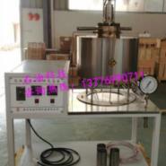 供应海安高温高压磁搅拌釜专业生产,磁搅拌反应釜厂家特价