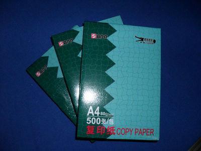供应宁夏银川复印纸打印纸财务凭证纸批发15909606656