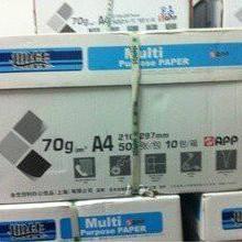 银川东宇科贸有限公司如佳复印纸打印纸批发15909606656图片