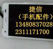 HTC蝴蝶触摸屏图片