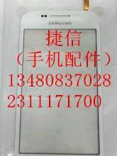 求购三星手机触摸屏N9505摄像头