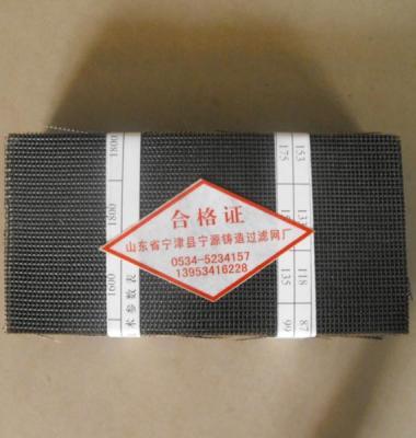 铸造专用过滤网图片/铸造专用过滤网样板图 (1)