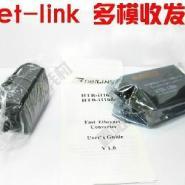 sc光纤耦合器图片