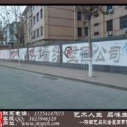 济南新农村建设文化墙墙体彩绘图片