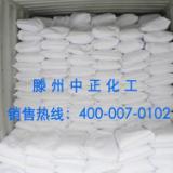供应乙酸钙