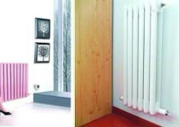 金坤万远超导电暖气可行性分析报告图片