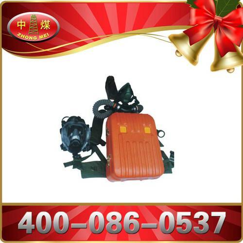 供应矿井救护呼吸器