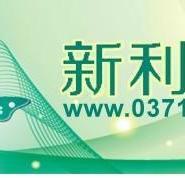 郑州手机吉祥号图片