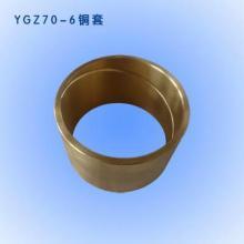 YGZ-70凿岩机配件-齿轮生产厂家凿岩机零部件加工
