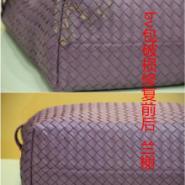 BV编织状包包清洗保养修复翻新图片