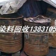 苏州回收染料公司/旧染料高价回收图片