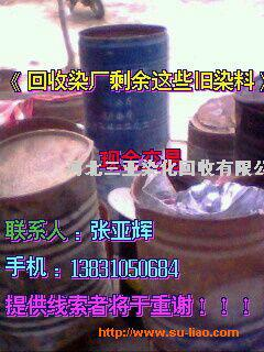 偏关县回收色淀13831050684