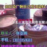 東蘭縣回收銅金粉13831050684