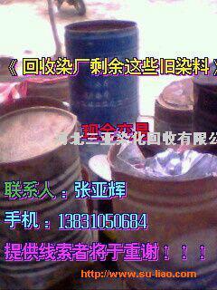 软片柔软剂图片/软片柔软剂样板图 (3)
