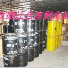 供应高价回收上海贸易公司/库存染料