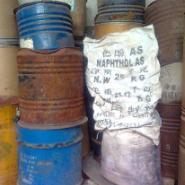 零散旧染料回收图片