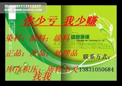 东阿县回收抗氧剂13831050684
