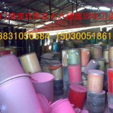 供应回收染料系列产品