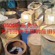 供应回收服装染料染布染料