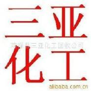 沈阳回收库存化工原料13831050684图片