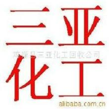 庆云县-回收软片柔软剂13831050684