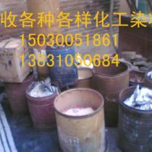 供应染料回收站/染料回收