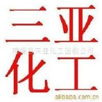 嘉禾县回收抗氧剂13831050684