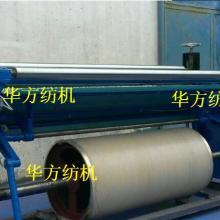 供应工业用布一次成型整经机