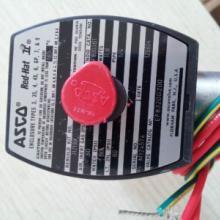 供应 ASCO防爆电磁阀, ASCO防爆电磁阀报价
