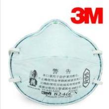 供应呼吸防护-苏州呼吸防护批发图片