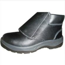 供应防护鞋益欣劳保鞋、防护鞋、电绝缘鞋、电工鞋皮鞋、防刺穿鞋