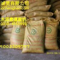 供应木钠减水剂
