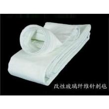 供应PPS除尘布袋睿辉公司圆形美塔斯除尘布袋的用途与报价细则批发