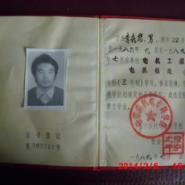 青岛专业维修西玛南阳佳木斯电机图片