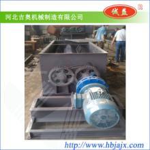 供应粉尘加湿搅拌机双轴加湿搅拌机除尘器配套加湿机批发