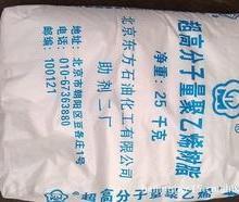 供应用于耐酸碱的UMHWPE助剂二厂M3图片