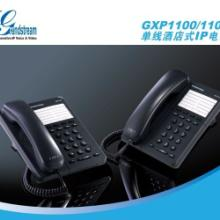 供应GXP1100/1105酒店专用IP电话机