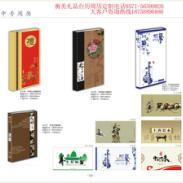 杭州广告台历周历定制印刷图片