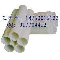 供应高分子聚乙烯管