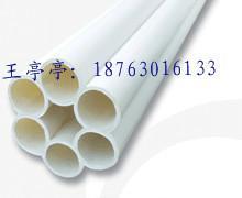 供应专业批发七孔梅花管1107电线护套管