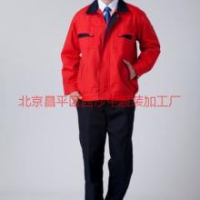 供应北京服装公司