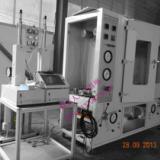 供应石油仪器/反应装置/