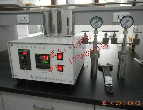 反应器及加热搅拌装置.jpg