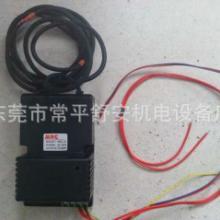 批发供应DKL-01燃气厨具点火控制器DKL-01脉冲点火器批发
